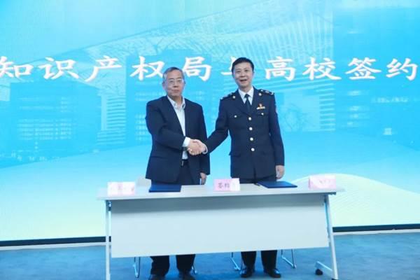 松江区知识产权局与东华大学签约